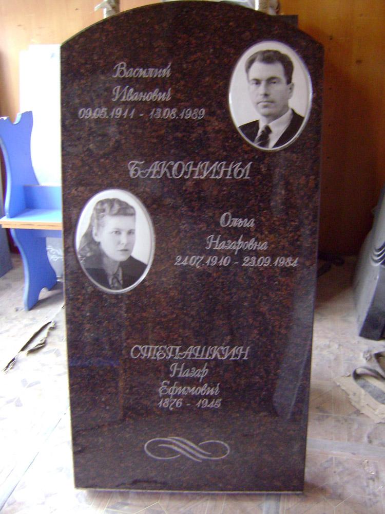 Памятники цены воронеж телефон цены на памятники в ставрополе в 2018 году