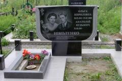 памятники на могилу из гранита 40