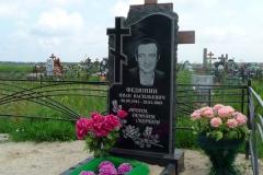 памятники на могилу из гранита 12